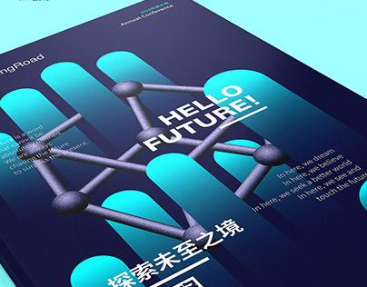 TEDx Shengjing Road| HELLO FUTURE! 探索未至之境