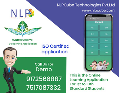 Our Newly Launched E-Learning Application