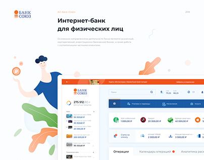 Bank SOYUZ. Internet banking UX UI