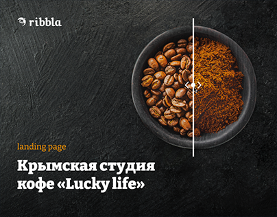 Lucky Life Coffee | website