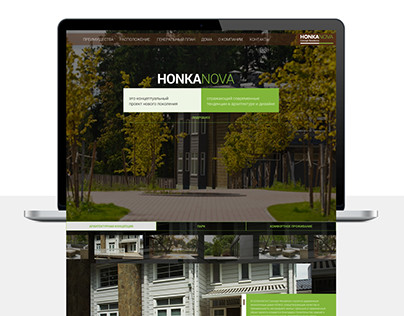 HonkaNova Website 2016