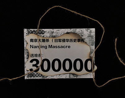 Nanjing Massacre*纪念手册 Bear in mind the passing history