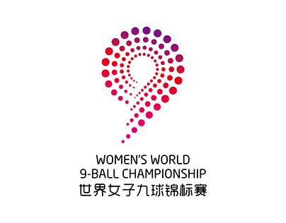 Womem's world 9-ball championship