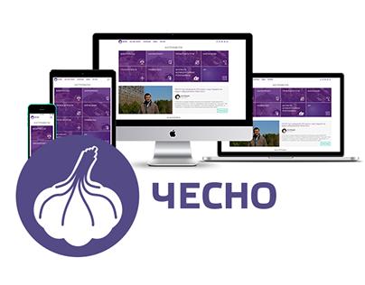 New website design for www.chesno.org