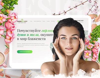 Landing Page│Beauty & SPA