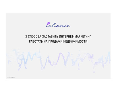 Part of the Presentation for Marketing Agency Ichance