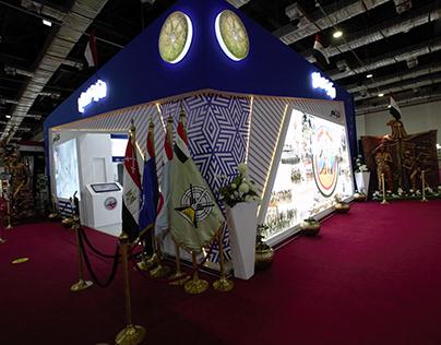 Ministry of Defense (Cairo Book Fair)