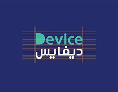 Device Rebranding - KSA