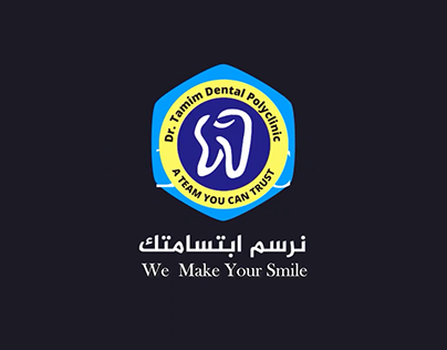 AJ+Dental clinic