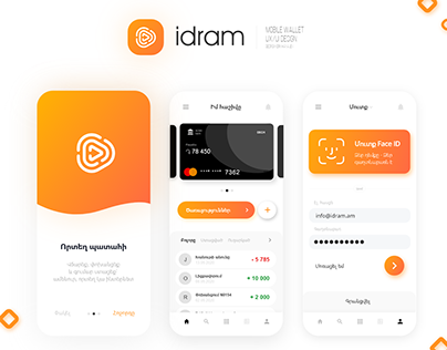 idram.am - Application redesign