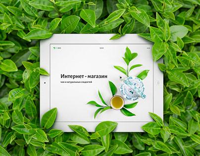 Online tea shop | Интеренет-магазин чая