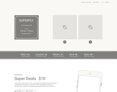 UX Design / Superfly Restaurant