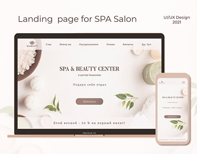 Landing page for SPA Salon