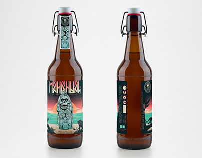 MAHAHUAL | CRAFT BEER