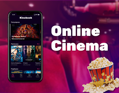 Cinema App. Design Concept