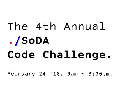 The 4th Annual SoDA Code Challenge: Sponsor Information