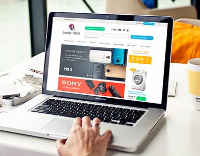 Online store — complete solution design