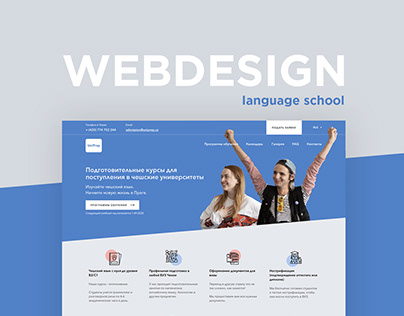 Language school WEBDESIGN