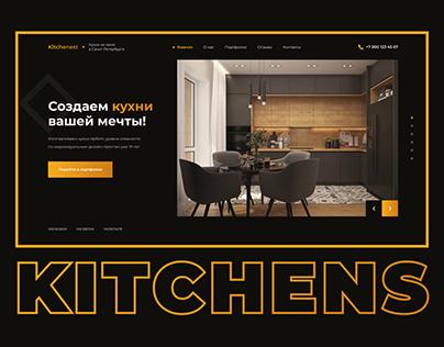 Kitchens   Landing page