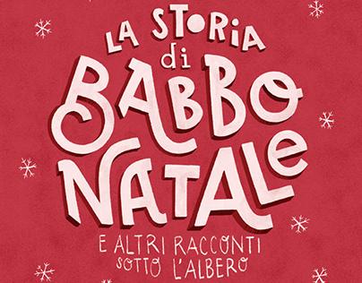 La storia di Babbo Natale - Cover