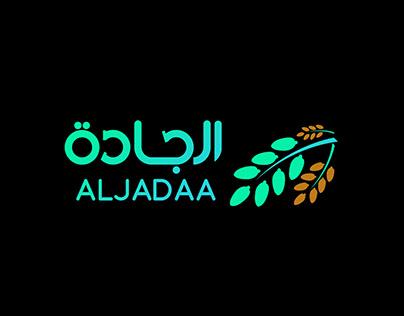 ALJADAA Re-Brand and UI