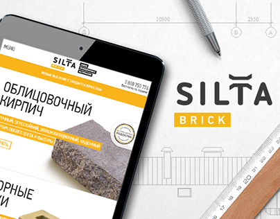 Silta Brick — manufacture of facing building materials
