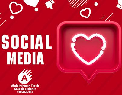 social media juice