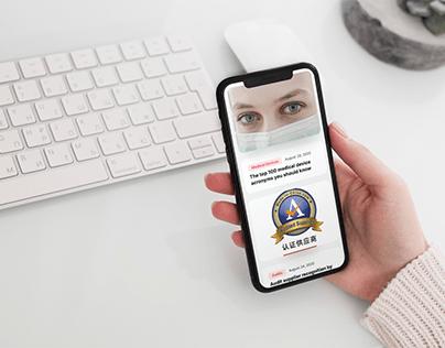 Kaiyan Medical Website