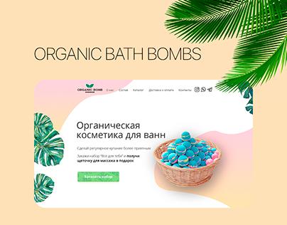 Organic bath bombs