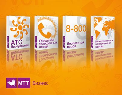 MTT Business