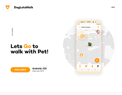 Mobile UX/UI Design. Dogletswalk. PRODUCTION
