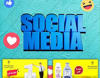 social media vol.2 for advice pharmacy
