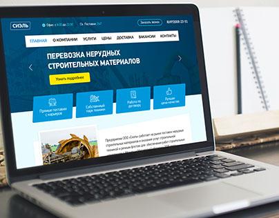 Дизайн корпоративного сайта «Сиэль»