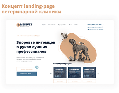 Landing Page for Veterinary Clinic - Web design