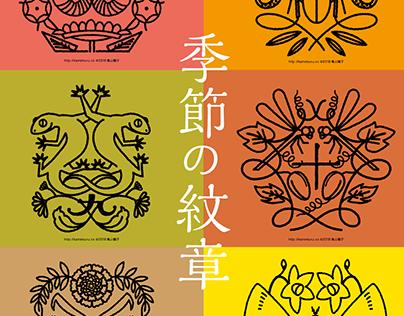 Seasonal emblem