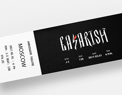 BAZARISH – Band Identity