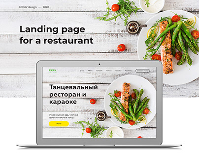 Landing page for a restaurant