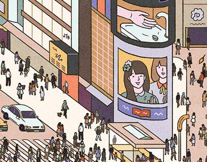 George Goes To Japan - Website