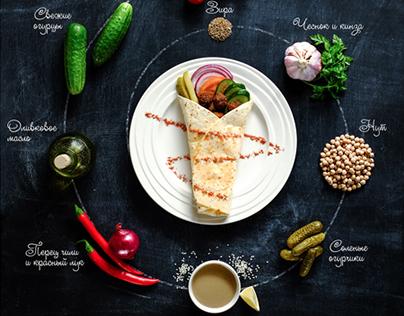 Falafel. Art print