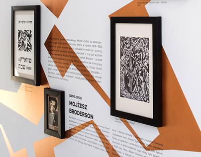 MISZ MASZ / exhibition design