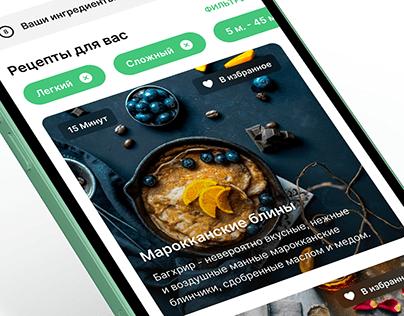 Refrishelf - App Design