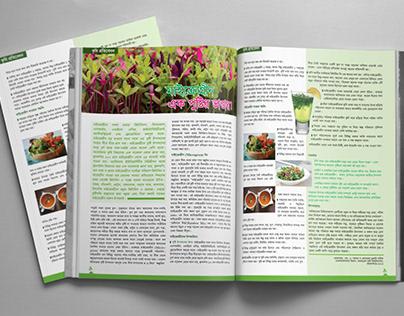 Microgreen Magazine Design