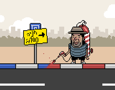 Painting The Streets   Game