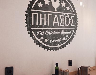 Phgasos Tavern