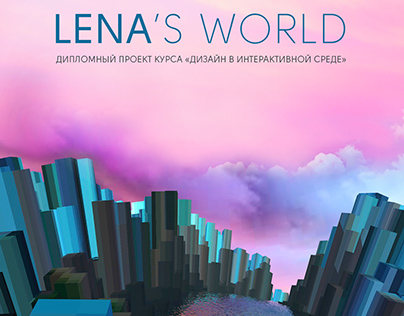Lena's World