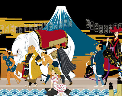 「時代小説で旅する東海道五十三次」
