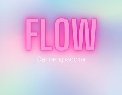 Реклама услуг для салона красоты FLOW
