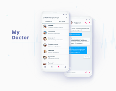 Medicine App — chat with a doctor.