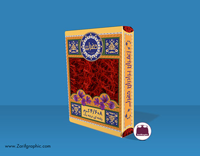Iranian design for packing saffron by ZarifGraphic