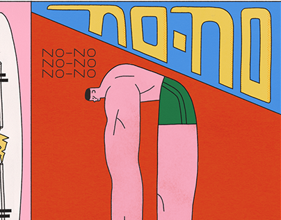 'no-no' cover